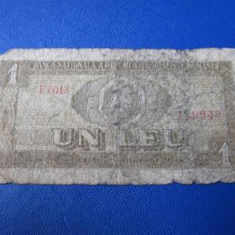 1 Лея Румунія Румыния 1966