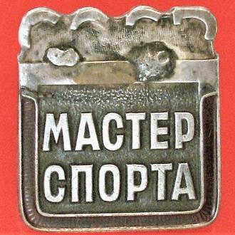 Значок Мастер спорта дефект серебро 7,77 гр.