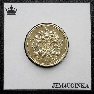 Великобритания. 1 фунт 2008 г. Старый тип. XF