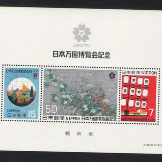 Япония - цветы экспо 1970 - Michel Nr. Bl. 81 **