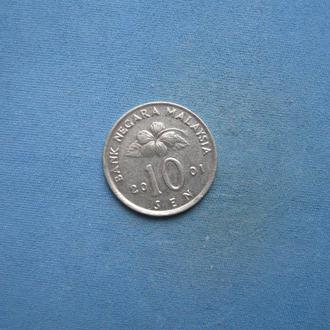Малайзия 10 сен 2001 год