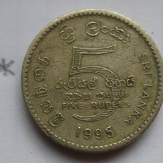 ШРИ ЛАНКА, 5 рупии 1995 года (50 лет ООН).