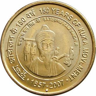 Shantal, Индия 5 рупий 2013, 150 лет движению Кука. UNC