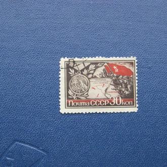 Марки СССР 1944 г  гаш (лот № 2 )