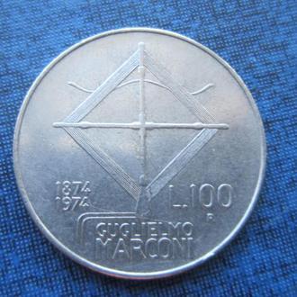монета 100 лир Италия 1974 юбилейка
