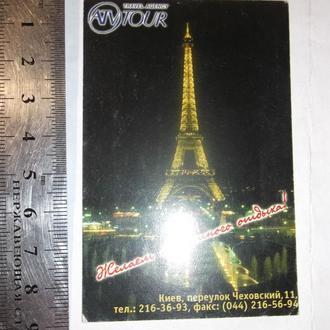 Календарик Эйфелева башня