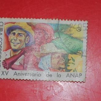 марка 1976 г Куба