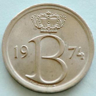 (А) Бельгия 25 сантимов, 1974 'BELGIQUE'