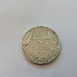 Венгрия 2 кроны 1912 год. Серебро. (2-15) Еще 100 лотов!