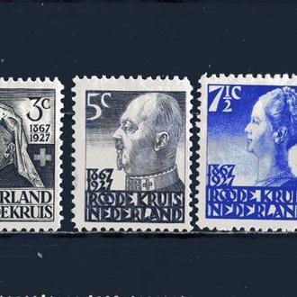 Нидерланды. Красный крест (серия)* 1927 г.
