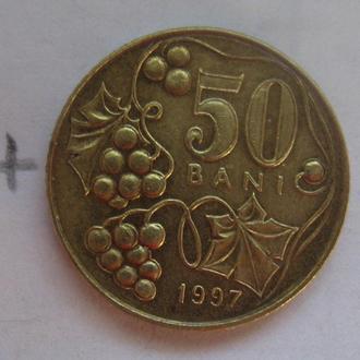 50 бани 1997 г. МОЛДОВА.