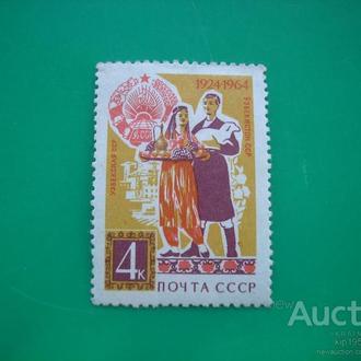 СССР. 1964. Узбекистан. MNH.