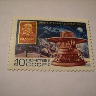 Полет космических станций ''Венера-9'' и ''Венера-10'' 1975
