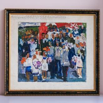 Картина Праздник 1980г заслуженный художник Украины С.Фоменок
