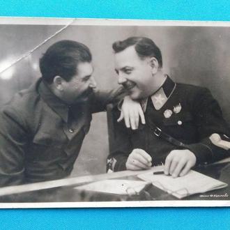 Фото открытка Сталин и Ворошилов 1935 г