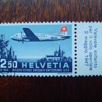 Швейцария.1947г. Самолёт с полем. Полная серия. КЦ 25.00 евро!
