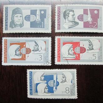 Болгария.1966г. Советские космонавты.