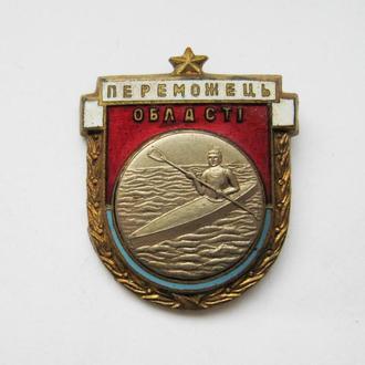 ГРЕБЛЯ = ПЕРЕМОЖЕЦЬ ПЕРШОСТІ ОБЛАСТІ УРСР = ПОБЕДИТЕЛЬ ПЕРВЕНСТВА ОБЛАСТИ УССР = тяж.металл