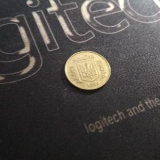 Монета 10 копеєк 1992 год