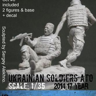 Danmodel 35155 - 2014-2017 Україна. АТО. Український солдат набор №6 - 2 фігури (смола) + шеврони (д
