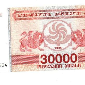 30000 купонов Грузия 1994 год. Unc.Пресс
