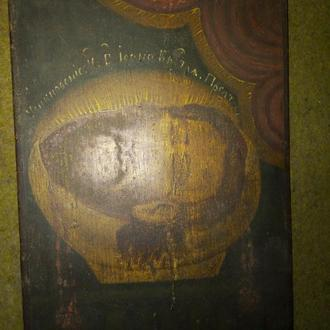 Икона. Сикновение. Конец 17 века