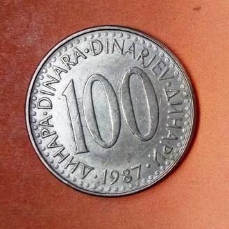 Югославия 100 динар 1987