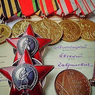 """Комплект"" наград на боевого лётчика - штурмана(на доках.люкс!)"