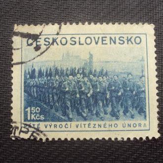 ЧССР 1953 гаш.