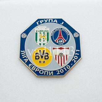 значок футбол группа J Лига Европы  2010-11 Карпаты,Севилья,ПСЖ,Боруссия