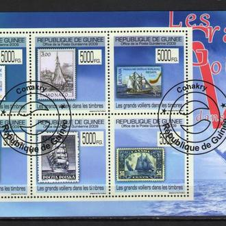 Гвинея 2009 Корабли Парусники Флот Марка на марке малый лист