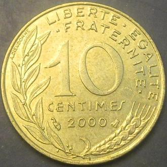 10 сантимів 2000 Франція (у Франції вже євро)