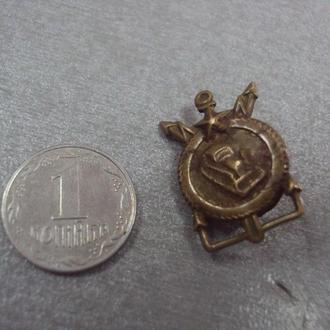 петлица эмблема стройбат военно строительные войска трактор  №6210