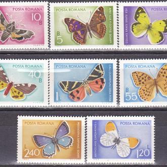 Румыния 1969 бабочки MNH