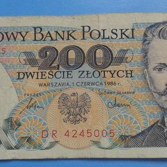 200 ЗЛОТЫХ, 1988 г.