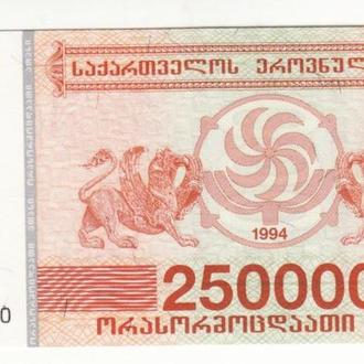 Грузия 250000 купонов лари UNC 1994