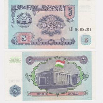 Таджикистан 5 руб 1994 год UNC Пресс
