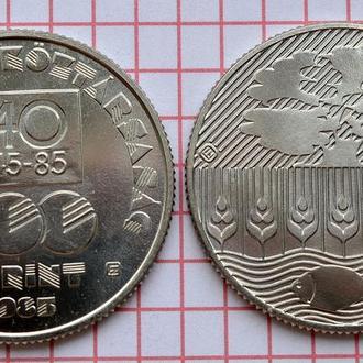 Венгрия 100 форинтов, 1985 40 лет Продовольственной программе