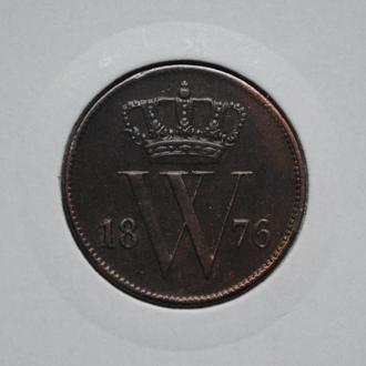 Нидерланды 1 цент 1876 г., XF-UNC, 'Король Виллем III (1849-1890)', РЕДКОЕ СОСТОЯНИЕ