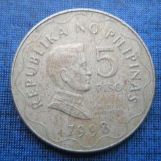 монета 5 писо Филиппины 1998