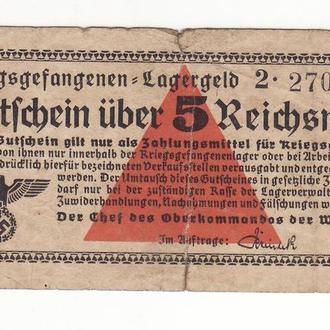 Лагерные тюремные деньги 5 рейхсмарок Германия 1939