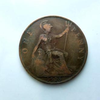 Великобритания 1 пенни (Penny) 1915 год