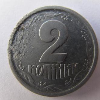2 копейки 1996 год. 2 копійки 1996 рік.