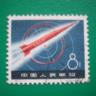 Китай 1980  Космос *