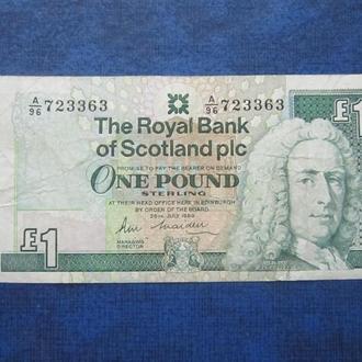 Банкнота 1 фунт Шотландия 1989