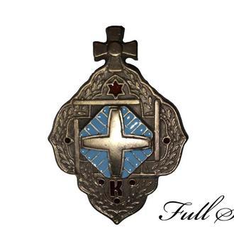 Знак капелланов Российской армии (КОПИЯ)