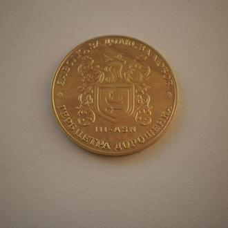 Патріоту України гетьман жетон герб Петра Дорошенка 2002 рік за долю, за волю, за любов Нечастий