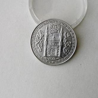 1 рупия Хайдарабад 1343  (1914 год) СЕРЕБРО СОХРАН РЕДКАЯ