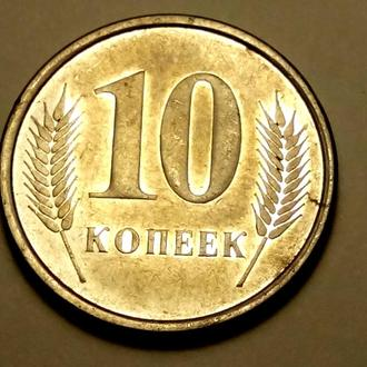 10 копеек 2000 года Молдова  !!! а2