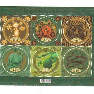 2013. Восточный гороскоп от крысы до змеи